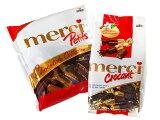 ストークメルシーチョコレートクロカントとプチアソートの2種セットチョコレートナッツクロカントアソート冬季限定商品