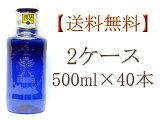 ソラン・デ・カブラスナチュラルミネラルウォーター500ml×1ケース(20本入り)
