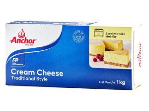 ニュージーランド クリームチーズ 1kg ◆◆チーズ 業務用 卸価格 フレッシュ NZ チーズケーキ