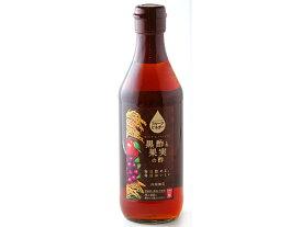 内堀醸造 フルーツビネガー 黒酢と果実の酢 360ml
