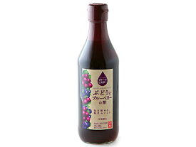 内堀醸造 フルーツビネガー ぶどうとブルーベリーの酢 360ml