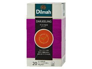 ディルマ紅茶 グルメ ダージリン ティーバッグ 20TB