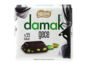 ネスレ ダマック ゲージェ スクエア ピスタチオチョコレート 1枚チョコレート 板チョコ バレンタイン