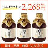 銀座三河屋煎酒(いりざけ)300ml3本セット調味料梅干花がつお煎り酒