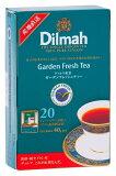 ディルマ紅茶ガーデンフレッシュティ−ティーバッグ20TB