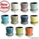 10カラーポット ラウンド型 3号サイズ 陶器鉢 植木鉢 フラワーポット
