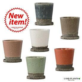 【植木鉢】 ツートン ラフストーン 陶器鉢 直径18.5cm Lサイズ  全6色 5号・6号 青・茶・白・緑・オレンジ・ピンク