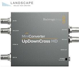 Blackmagic Design Mini Converter - UpDownCross HD〔CONVMUDCSTD/HD〕