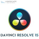 Blackmagic Design - DaVinci Resolve Studio〔DV/RESSTUD〕