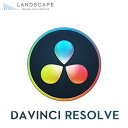 Blackmagic Design DaVinci Resolve Studio 16 ライセンス版〔DV/RESSTUD〕