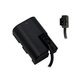 TILTA Canon LP-E6 Dummy Battery to PTAP Cable(DB-LPE6-PTAP)