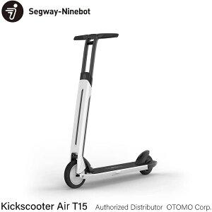 【国内正規品】Segway-Ninebot KickScooter Air T15 (35817) 電動キックボード キックスクーター 軽量 セグウェイナインボット