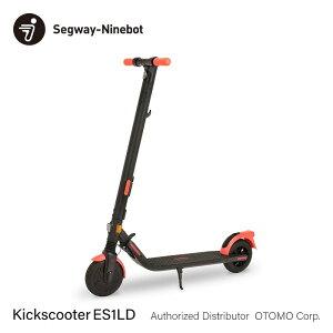 【国内正規品】Segway-Ninebot Kickscooter ES1LD (53633) 電動キックボード キックスクーター セグウェイナインボット