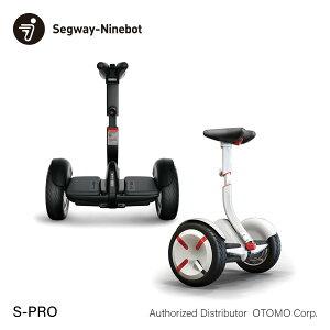 【国内正規品】Segway-Ninebot S-PRO 電動バランススクーター アプリ連携 セグウェイ ナインボット エスプロ
