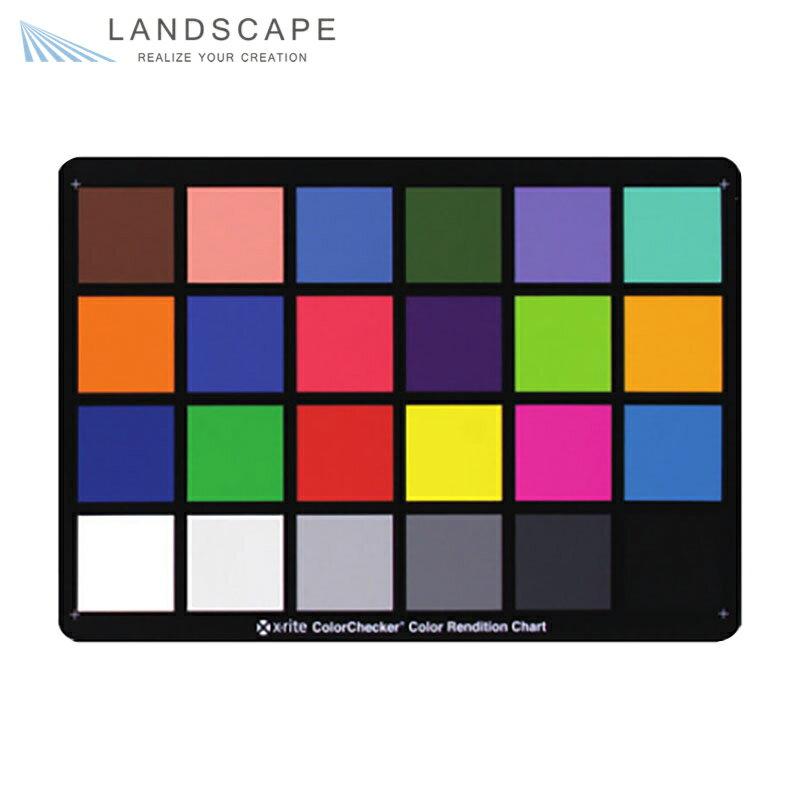 X-rite ColorChecker Classic (カラーチェッカー・クラシック)