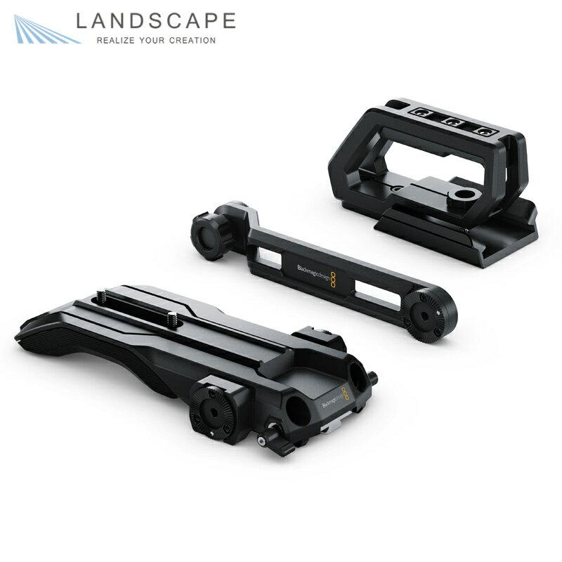 Blackmagic URSA Mini Shoulder Mount Kit