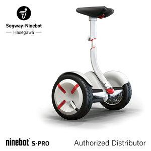 Segway-Ninebot S-PROセグウェイ ナインボット エスプロ