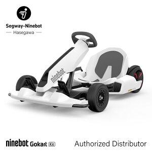 Segway-Ninebot Segway Ninebot GO KART セグウェイ ナインボット ゴーカート