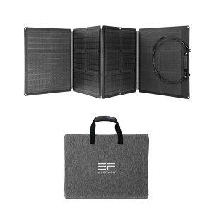 EcoFlow EFSOLAR110N 110Wソーラーチャージャー