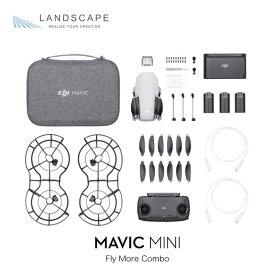 【予約受付中!】DJI Mavic Mini Fly More Combo (JP)マビックミニ 小型ドローン 200g以下
