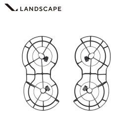 Mavic Mini 360°プロペラガード(Part 9)マビックミニ プロペラガード