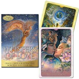 【ウィスパー・オブ・ラブ オラクルカード 50枚 】(アンジェラ・ハートフィールド、ジョセフィン・ウォール)日本語 美しい 日本語解説書のおまけ付き Whispers of Love
