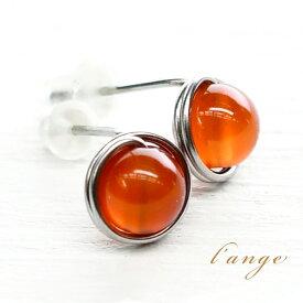 天然石 カーネリアン 純チタン オレンジ レッド スタッドピアス 金属アレルギー対応 レディース シンプル 日本製