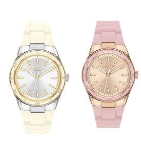 コーチ 腕時計 レディース ブランド 時計 かわいい 女性 おしゃれ 後払い COACH Preston プレストン