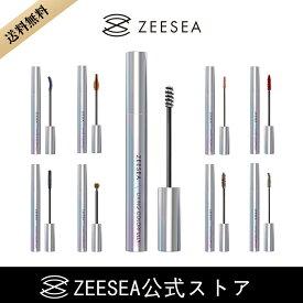 ・日本語正規品・【ZEESEA(ズーシー)公式】ダイヤモンドシリーズ カラーマスカラ 7ml 大人気 速乾 防水 カール 長持ち マスカラ