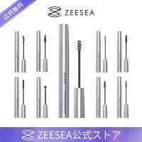 「ZEESEAズーシー」ダイヤモンドシリーズカラーマスカラ