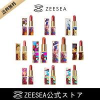 「ZEESEAズーシー」xピカソコラボリップスティックピカソシリーズ口紅SNSで話題になるLip中国コスメ落ちにくい10色