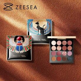 ・日本語正規品・【ZEESEA(ズーシー)公式】x大英博物館エジプトシリーズ アイシャドウパレット
