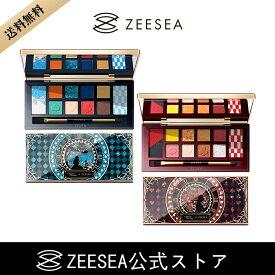 [ZEESEA(ズーシー)公式] 大英博物館アリスドリームランドシリーズ アイシャドウパレット(12色) アイシャドウ・日本語正規品・