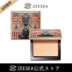【ZEESEA(ズーシー)公式】大英博物館 エジプトシリーズ パウダーファンデーション アイボリーホワイト 8g 超薄型 防水 コンシール フェイスパウダー
