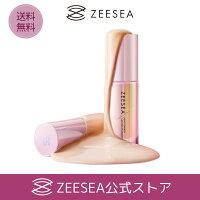 「ZEESEA公式」メタバースピンクシリーズシャイニングギャラクシーリキッドファンデーション