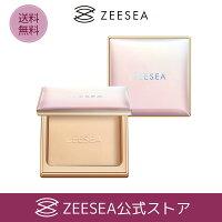「ZEESEA公式」メタバースピンクシリーズアストロダストパウダーファンデーション