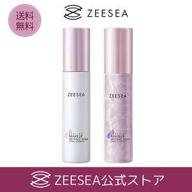 【ZEESEA(ズーシー)公式】メタバースピンクシリーズ ローリンスターメイクキープスプレー