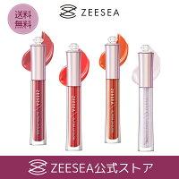 「ZEESEA公式」メタバースピンクシリーズアンチグラビティネビュラリップグロス