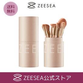 「ZEESEA公式」メタバースピンクシリーズ ローズクラウド メイクブラシ(8本セット)