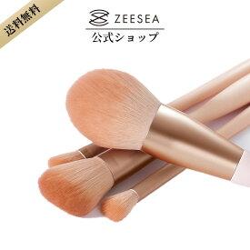 【ZEESEA(ズーシー)公式】メタバースピンクシリーズ ローズクラウド メイクブラシ(8本セット) ハロウイン