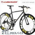 クロスバイク700C自転車アルミフレームシマノ21段変速カノーバーCANOVER送料無料