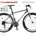 カノーバークロスバイク700C自転車シマノ21段変速CANOVERNYMPHカノーバーニンフ