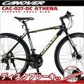 クロスバイク自転車700Cアルミフレーム軽量前ディスクブレーキシマノ21段変速送料無料