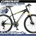 マウンテンバイク26インチ自転車シマノ21段変速前後ディスクブレーキカノーバーCANOVERORION送料無料