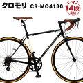 カノーバーロードバイク自転車700Cクロモリシマノ14段変速CANOVERORPHEUSカノーバーオルフェウス