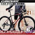 ロードバイク自転車700x28C前ディスクブレーキグラベルロードアルミシマノ21段変速カノーバーCANOVERNERO送料無料