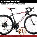 ロードバイク自転車700Cアルミフレーム軽量シマノ21段変速カノーバーCANOVERUARNOS送料無料