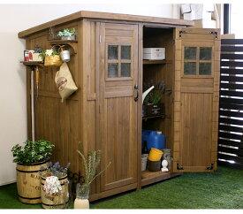 物置 屋外 大型 おしゃれ 木製 物置小屋 収納庫 倉庫 天然木 庭 物入れ ガーデン 屋外 家具 カントリー