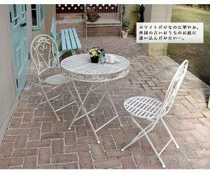 【ポイントアップ+クーポン】ガーデンテーブル3点セット アイアンテーブル70 チェア テラス 庭 椅子 アンティーク クラシカル ファニチャーおしゃれ カフェ