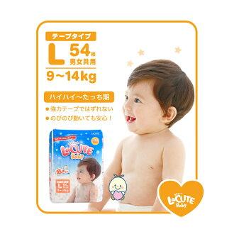 乐可爱 LaCUTE 日本婴儿纸尿裤尿不湿L号54片  【包邮免税】